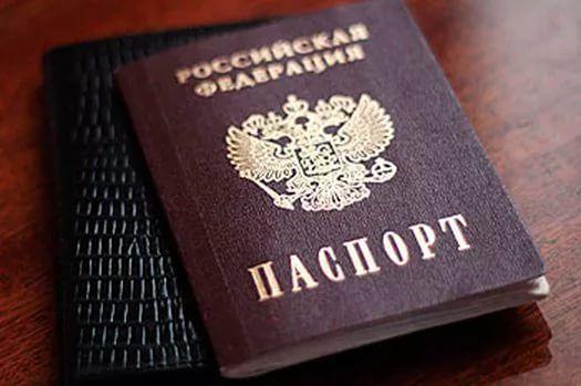 Узнать по паспорту можно ли делать гражданство